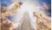 اصلی جنت کے خیالی راستے