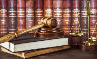 قانون اور انسانیت کی تذلیل