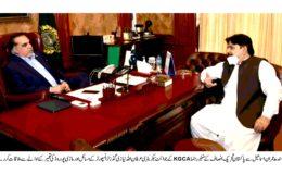 گورنر سندھ عمران اسماعیل سے عرفان اللہ نیازی کی ملاقات