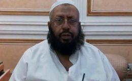 بجٹ سے عوام میں مزید مایوسی پھیلی ہے، مفتی محمد نعیم