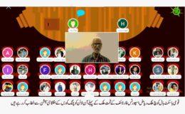 قومی باسکٹ بال کوچ ملک ریاض کا پہلے آن لائن کورس کے افتتاحی سیشن سے خطاب