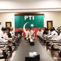 PTI Government