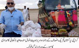 شہر قائد میں صفائی نہ ہونے سے وبائی امراض پھوٹنے کا خدشہ ہے، حنید لاکھانی