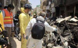 طیارہ حادثہ؛ فرانسیسی ماہرین نے اہم شواہد پاکستان کے حوالے کر دیے