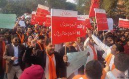 پاکستان میں تنقیدی سوچ کو دبایا جا رہا ہے