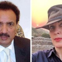 Rehman Malik - Cynthia Richie