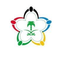 Saudi Arabia Ministry of Sports