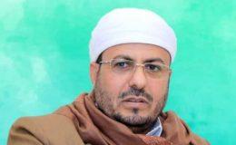 یمنی محکمہ اوقاف نے حج محدود کرنے کے سعودی فیصلے کی حمایت کر دی