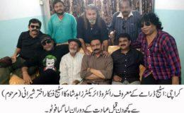 زاہد شاہ کا اسٹیج فنکار اختر شیرانی کے انتقال پر گہرے دکھ کا اظہار