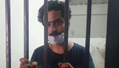 Accused Arsalan