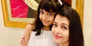 ایشوریا اور ان کی بیٹی ارادھیا کورونا سے صحت یاب