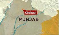 ضلع چکوال شاہراہ ترقی پر