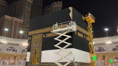 Ghilaf e Kaaba