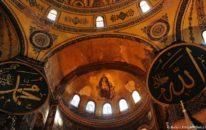 آیا صوفیہ میں مسیحی مذہبی علامات آئندہ بھی موجود رہیں گی
