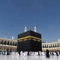 Hajj Baitullah