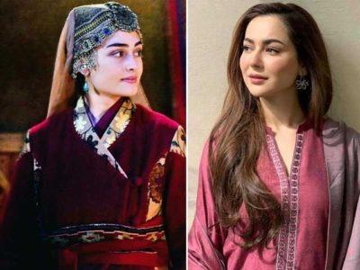 Haniya Amir - Halima Sultan