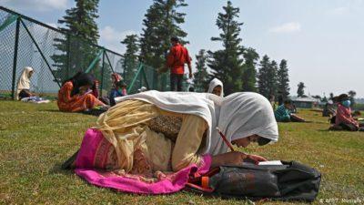 Kashmir Children School
