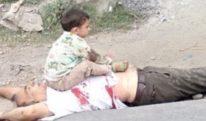 کشمیری بچہ ۔۔۔ دنیا سے انصاف کا متلاشی