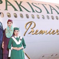 Pakistan International Airline PIA