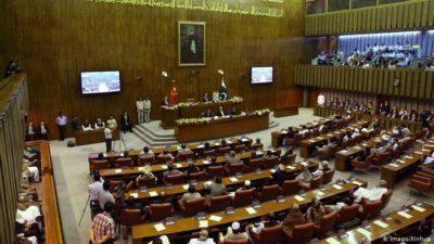 Pakistan Islamabad Senat