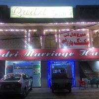 Pakistan Lahore - Marriage Hall