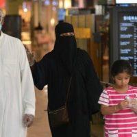 Saudi Arabia - Corona Virus
