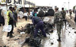صومالی آرمی چیف خودکش کار بم دھماکے میں بال بال بچ گئے، ایک شہری ہلاک