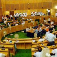 AJK Legislative Assembly Members