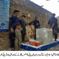 Alkhidmat Foundation - Water Projects