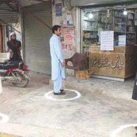 Balochistan Lockdown