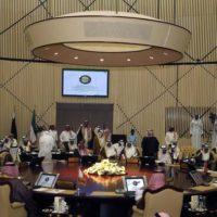 GCC foreign Ministers Meeting