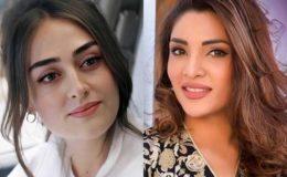 حلیمہ سلطان سے متعلق بیان پر ژالے سرحدی کو وضاحت دینا پڑ گئی