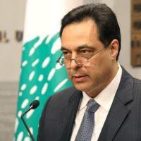Hassan Diab