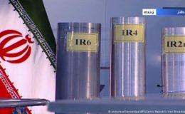 ایرانی وزارتوں، ایٹمی ایجنسی کے حکام سمیت کئی مبینہ جاسوس گرفتار