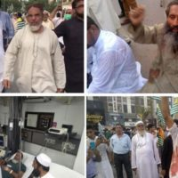 Jamaat-e-Islami - Rally Attack