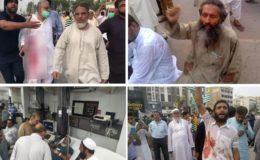 جماعت اسلامی کے تحت 'کشمیر یکجہتی ریلی' پر کریکر حملہ، متعدد زخمی