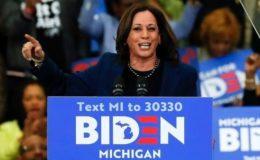 امریکا: صدارتی انتخابات میں کمالا ہیرس ڈیموکریٹک امیدوار جوبائیڈن کی نائب ہوں گی