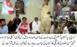 مسلم لیگ ن سندھ نے ملک میں نئے انتخابات کا مطالبہ کر دیا