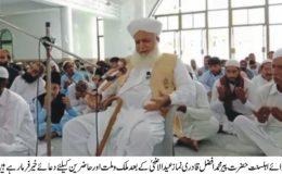 نیک آباد شریف میں نماز عید الاضحی کا بہت بڑا اجتماع