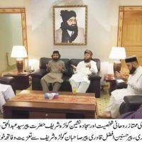 Pir Usman Afzal Qadri and Pir Hasnain Afzal Qadri