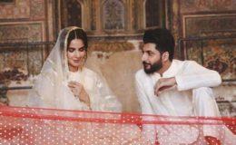 صبا قمر اور بلال سعید نے شادی کر لی ؟