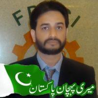 Saeed Rajput