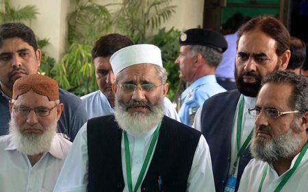 پاکستانی حکمرانوں نے کشمیر پلیٹ میں رکھ کر بھارت کو دے دیا: سراج الحق