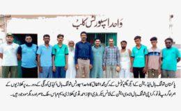 پاکستان شوٹنگ بال فیڈریشن کے ایگزیگٹیو کونسل کے رکن محمد اشفاق کا واحد اسپورٹس شوٹنگ بال اکیڈمی کا دورہ