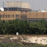 Baghdad Rockets Attacks