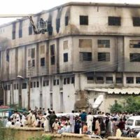 Baldia Factory Tragedy