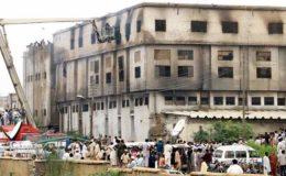 سانحہ بلدیہ فیکٹری کیس کا فیصلہ 22 ستمبر تک مؤخر