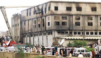 Baldia Factory Tragedy