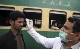 پاکستان میں کورونا سے مزید 6 افراد کا انتقال، 404 نئے کیسز رپورٹ
