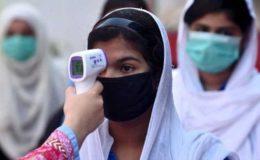 ملک میں کورونا وبا کے گذشتہ 24 گھنٹوں میں 566 نئے کیسز اور 9 اموات رپورٹ